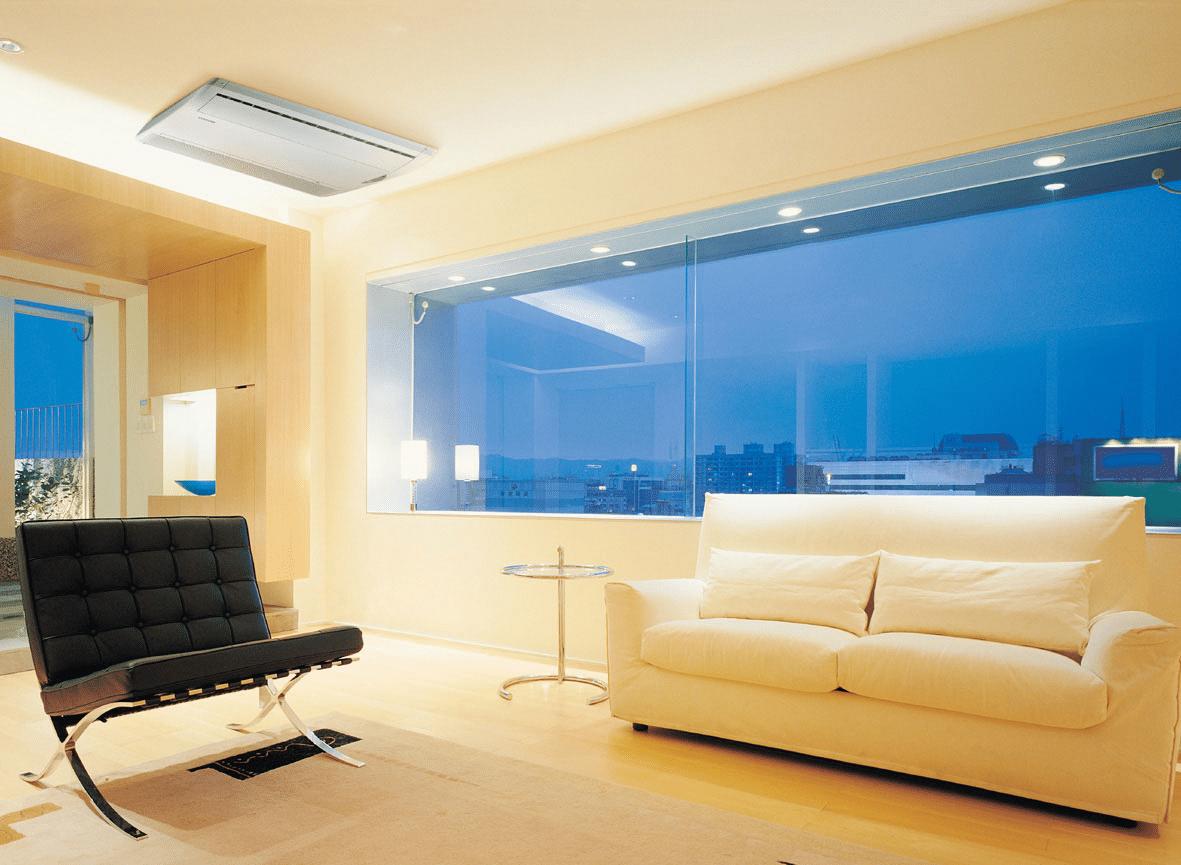 Как выбрать напольно-потолочный кондиционер?